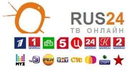 Смотреть Пятница онлайн бесплатно - ТВ каналы онлайн