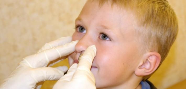 Где найти детского лор врача в Ярославле?