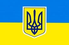 Как получить визу в Украину гражданину Индии?