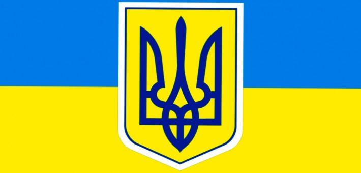 Есть ли независимое радио в Украине?