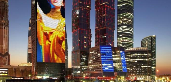 Реклама и LED экраны