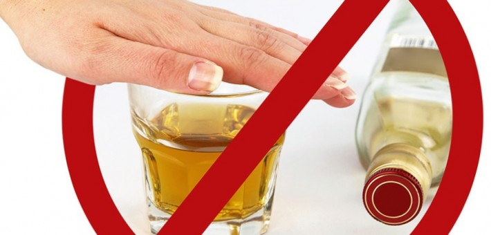 Лечение алкоголизма и наркомании в стационаре