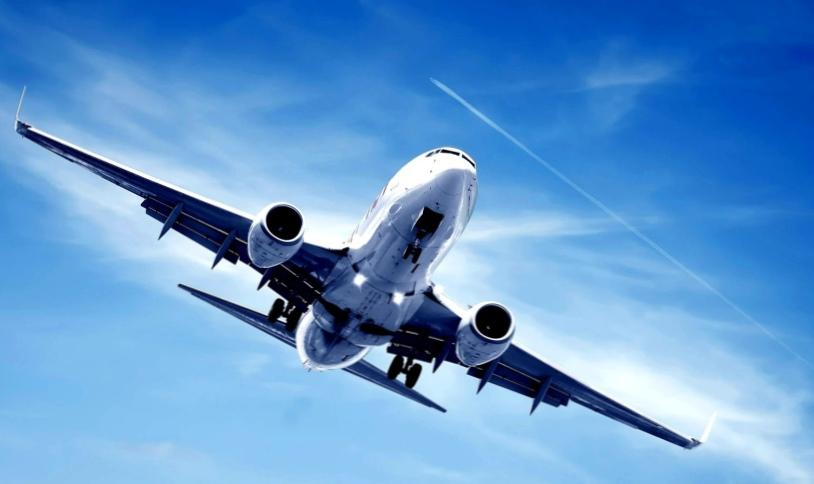авиабилеты на чартерные рейсы