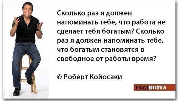Гусев Святослав запустил YouTube канал GUSEV SELF
