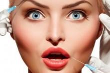 Что стоит знать о процедуре ботокс для лица?