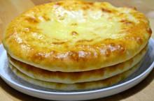 Что такое осетинские пироги?