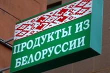 Почему так ценят консервированные продукты из Беларусии?