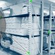 Что  такое температурное картирование склада?