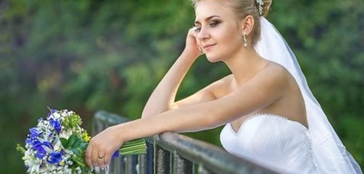 Крем Невесты: что это такое?