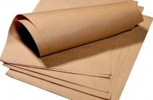Где можно заказать качественную упаковку из бумаги?