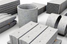Какие железобетонные изделия изготавливаются на заводах?
